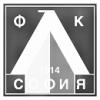 ПФК Левски